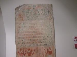 Peça romana no início do museu
